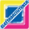Elettroassistenza | Vendita Ricambi Componenti Elettrodomestici